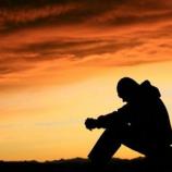 Lỡ Đánh Mất Một Niềm Tin Yêu