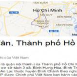 Giá Chi Phí Thuê Thám Tử Tại Q.Bình Tân TPHCM Sài Gòn